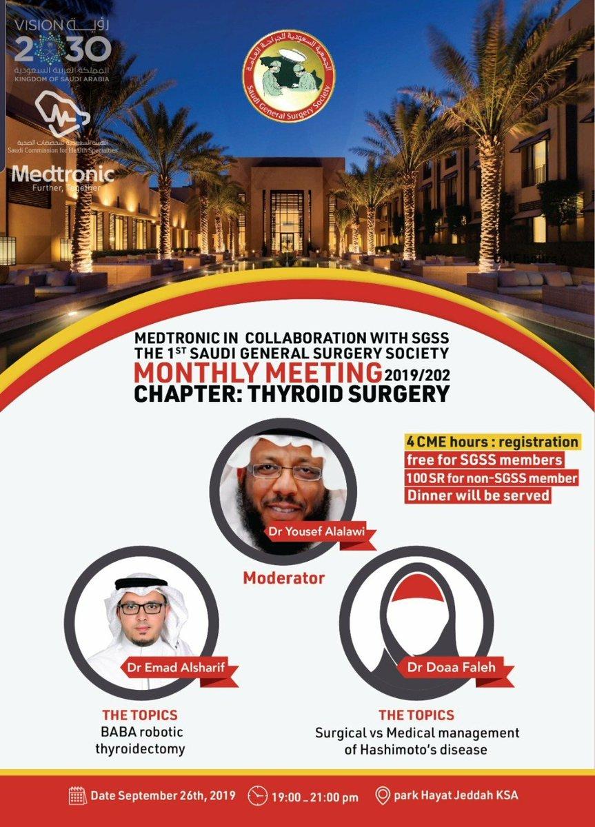 الأجتماع الشهري الأول 2019/2020 للجمعية السعودية للجراحة العامة بتاريخ ٢٦ سبتمبر،  بارك حياة -جدة