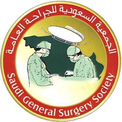 لقاء تعريفي عن مؤتمر الجمعية السعودية للجراحة العامة